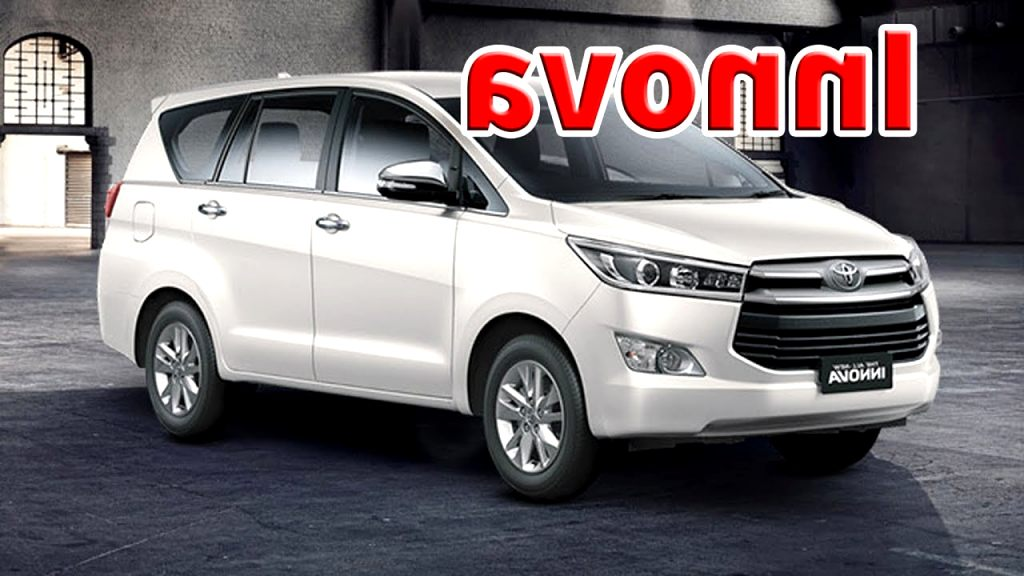 toyota innova 2020 price philippines Price, Design and Review