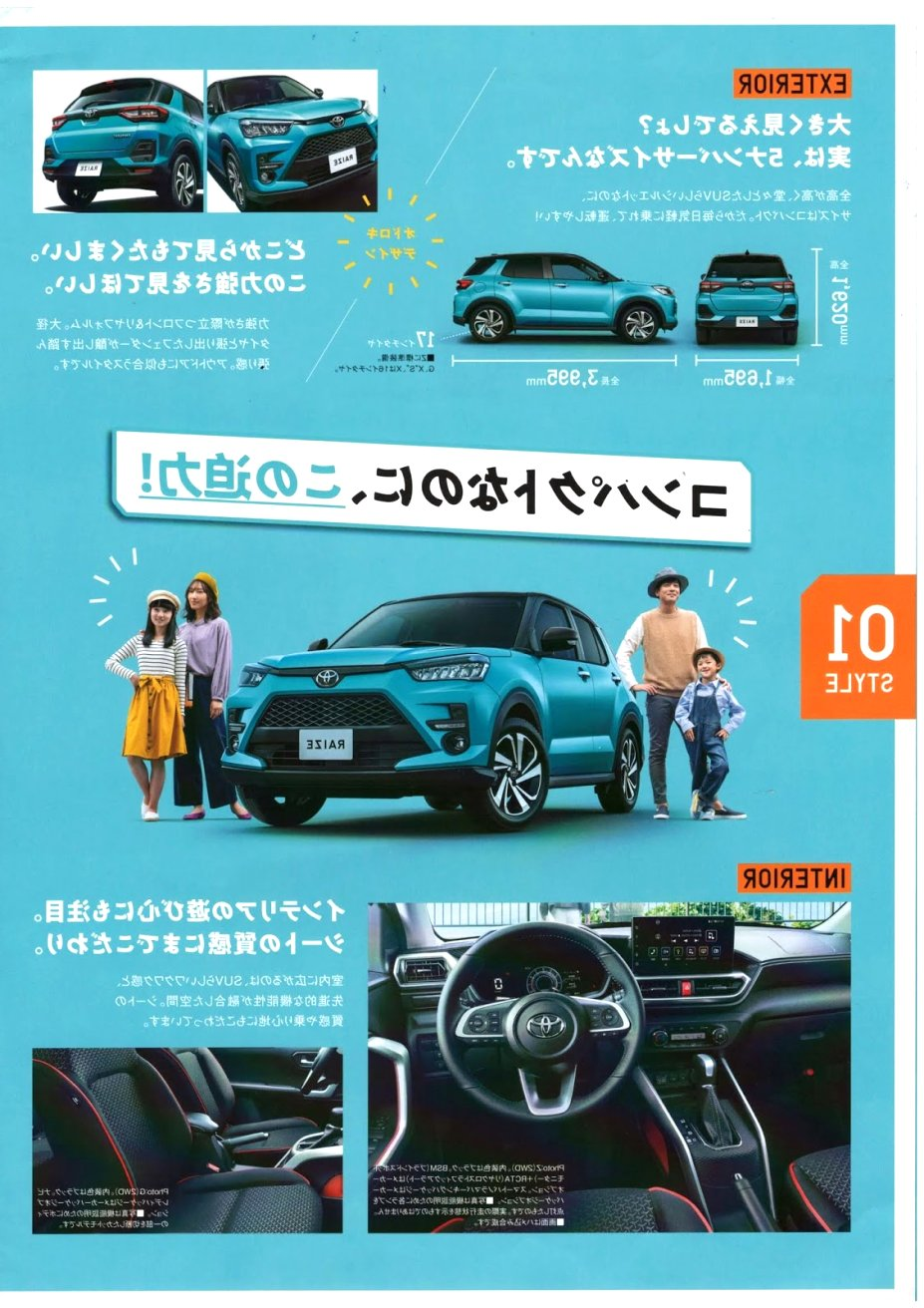 2020 toyota brochure Reviews