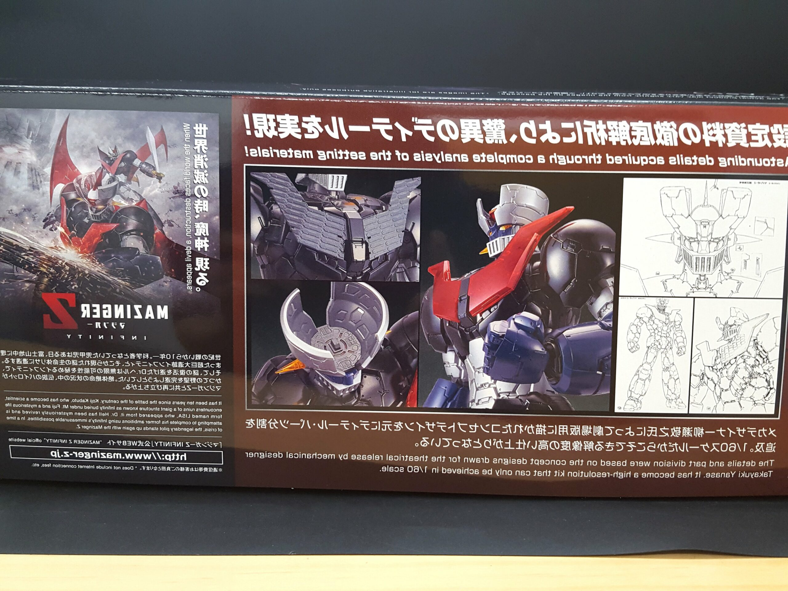 mazinger z infinity 2020 Images