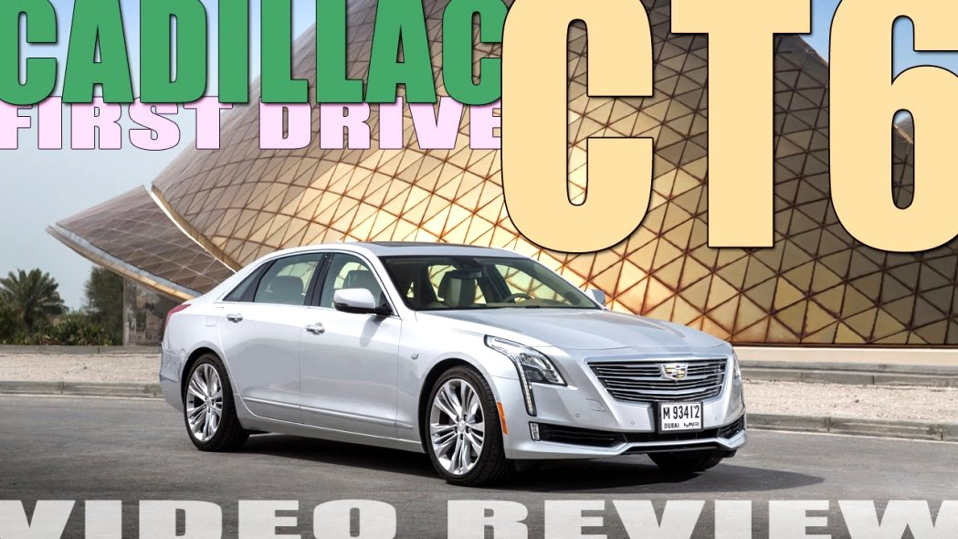 2020 cadillac ct6 youtube Redesign and Review