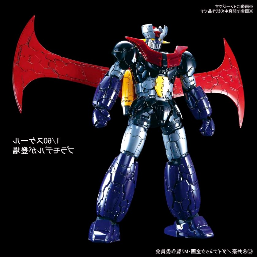 mazinger z infinity 2020 Price and Release date