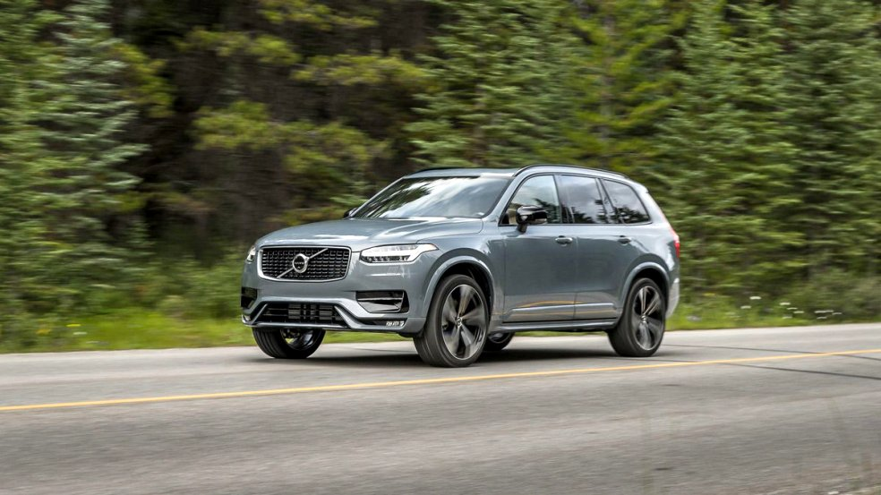 2020 volvo SUV Price and Review