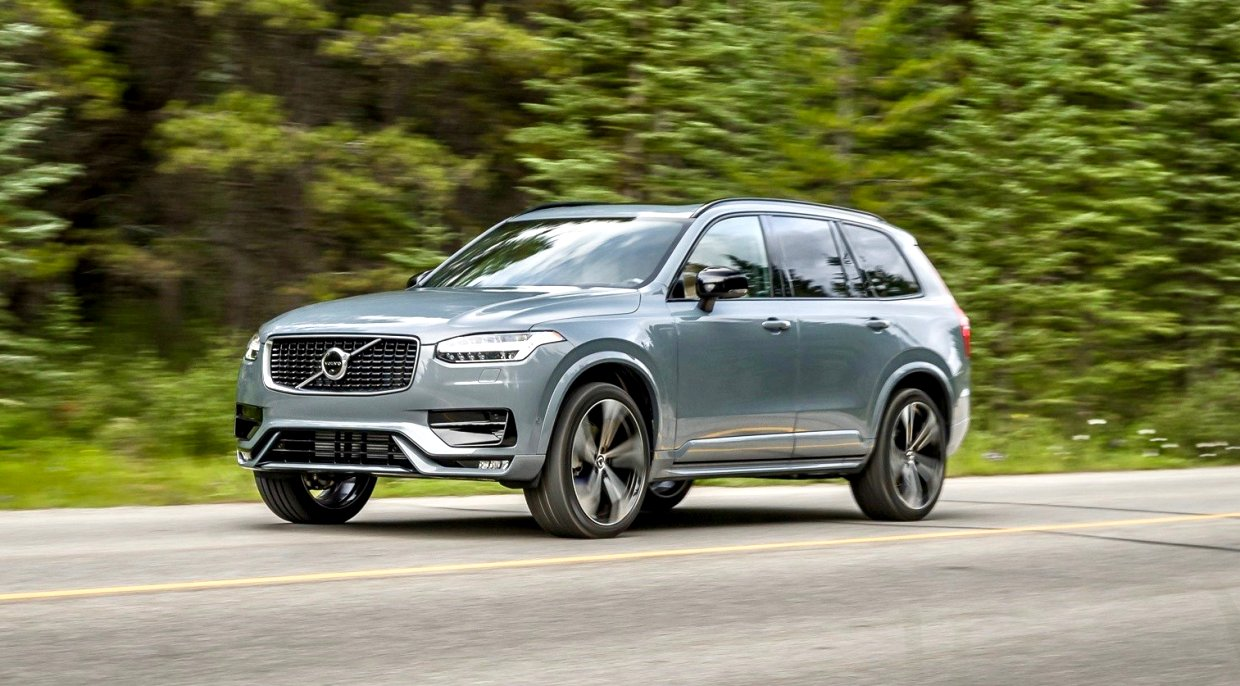 2020 volvo SUV Overview