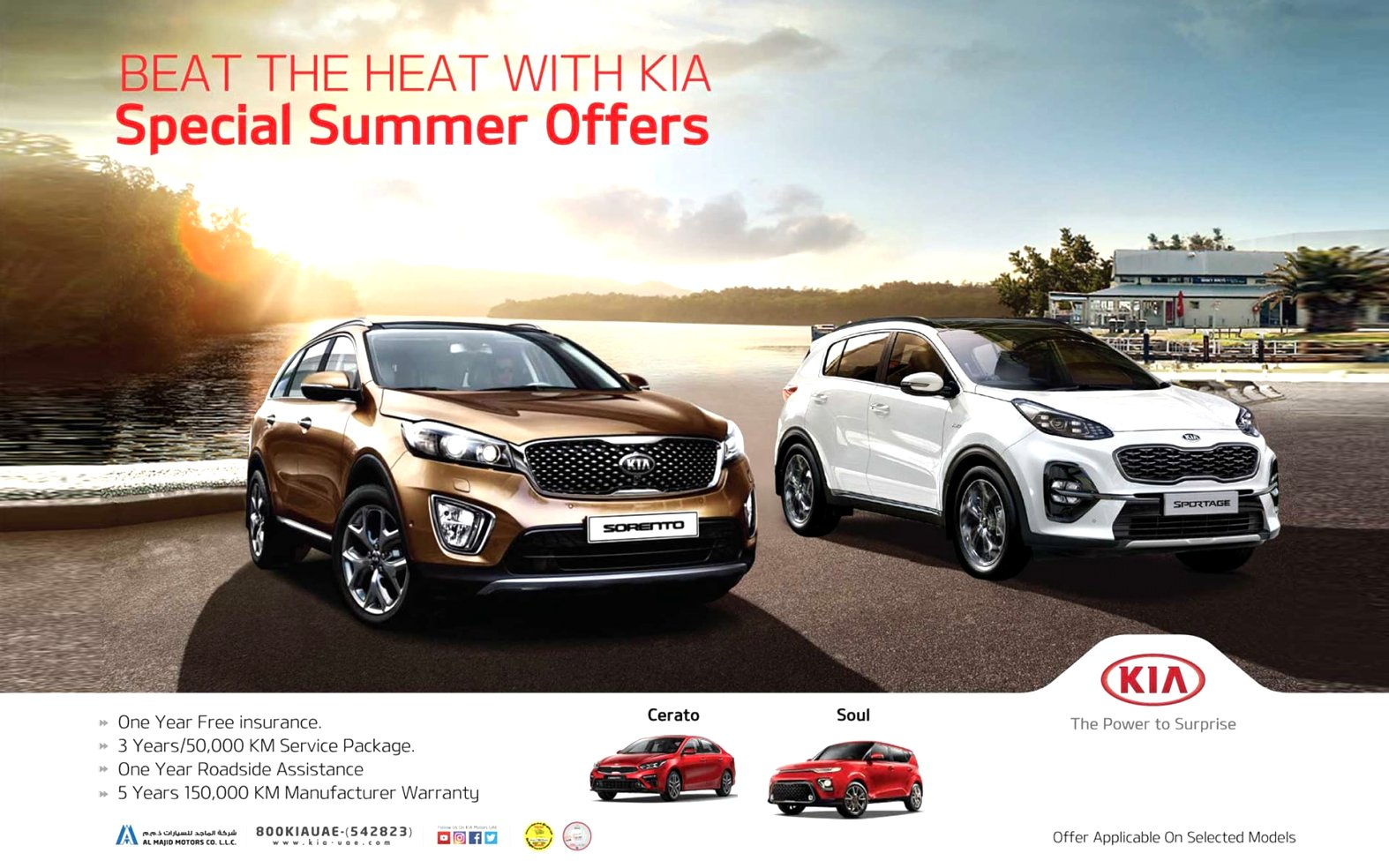 kia buy one get one 2020 First Drive
