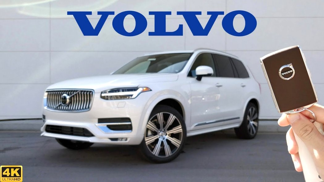 2020 volvo SUV Price and Release date