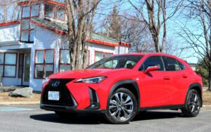 2020 lexus ux 200 Price, Design and Review