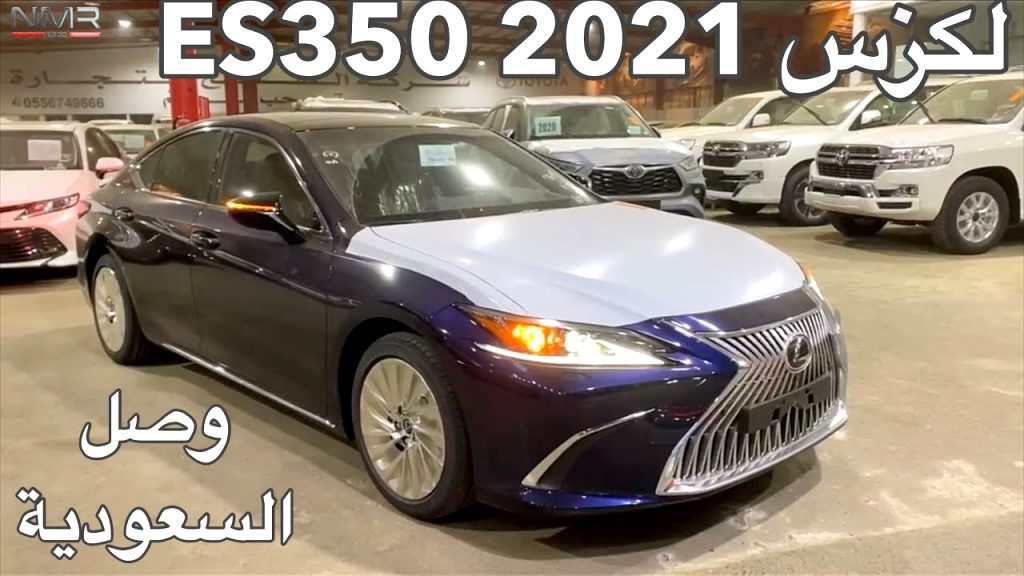 lexus es 2021 price Model
