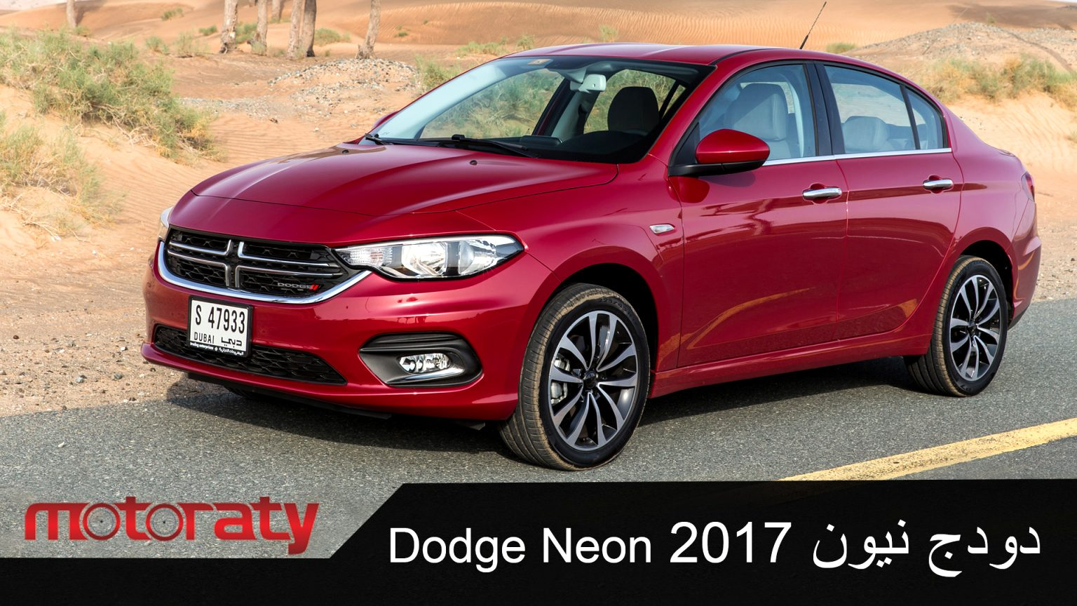 dodge neon 2021 Price and Release date
