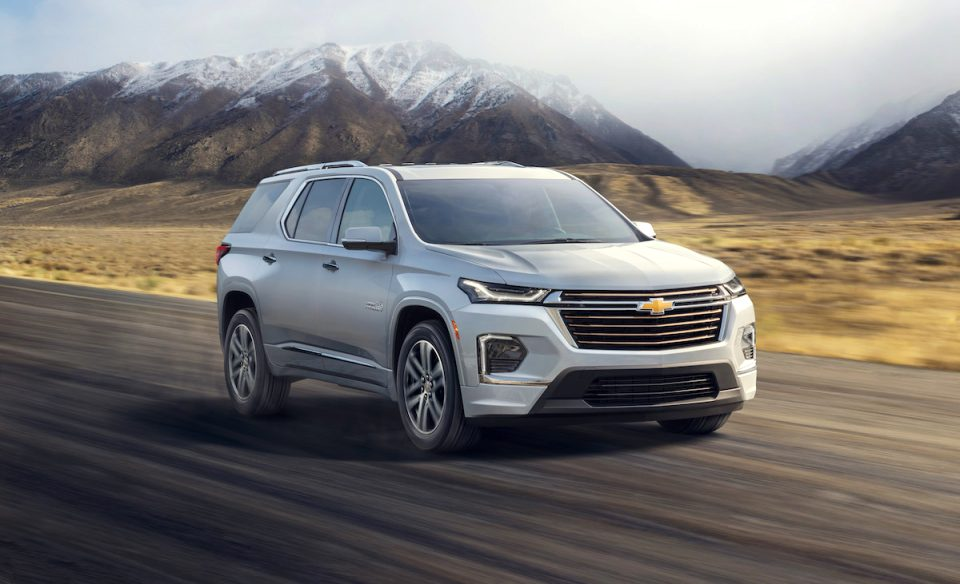 2021 chevrolet full size SUV Price and Review