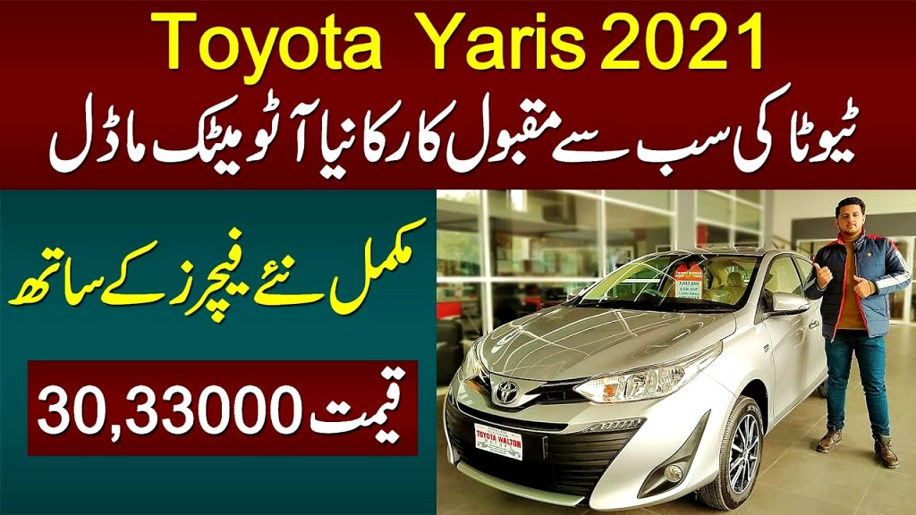 toyota vitz 2021 price in pakistan Redesign and Review