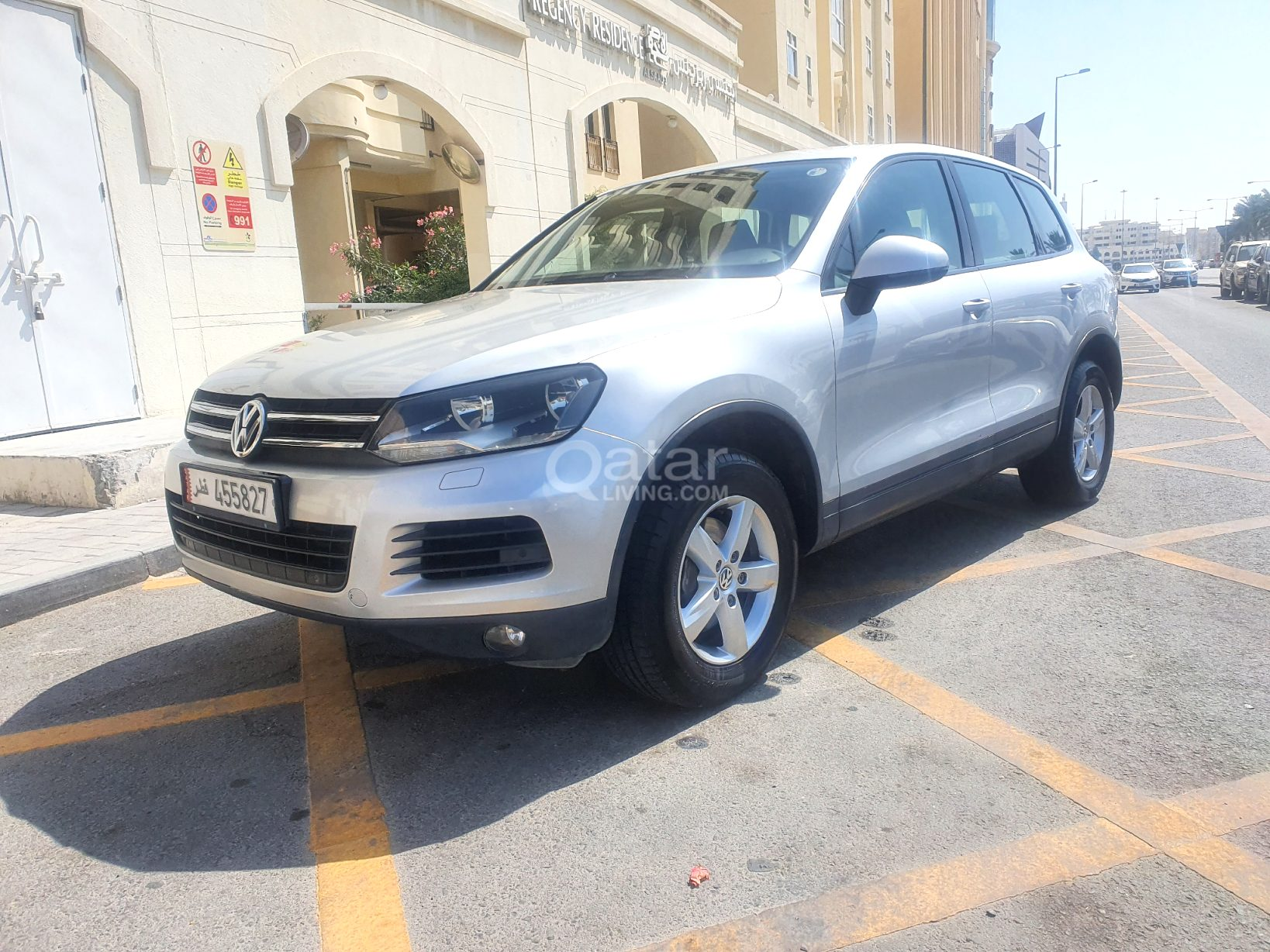 volkswagen touareg 2021 price in qatar Specs and Review
