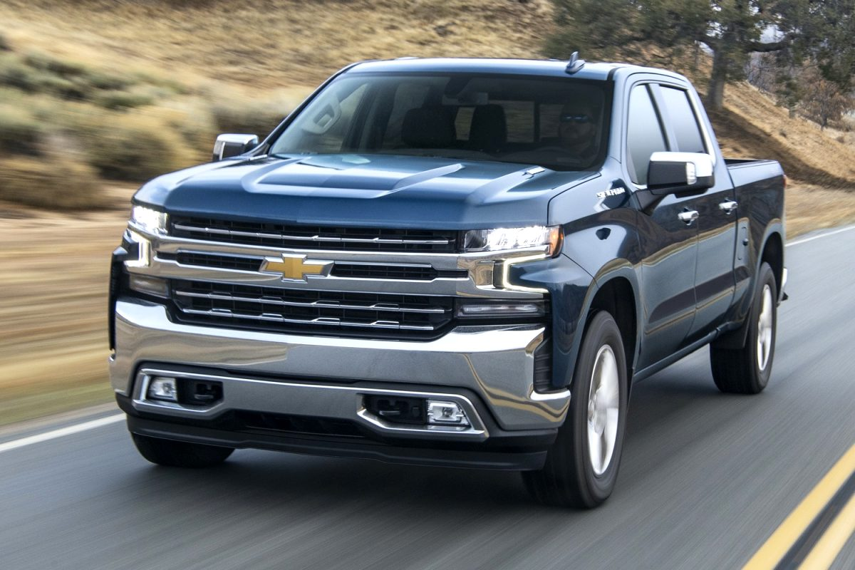 chevrolet july 2021 incentives Overview