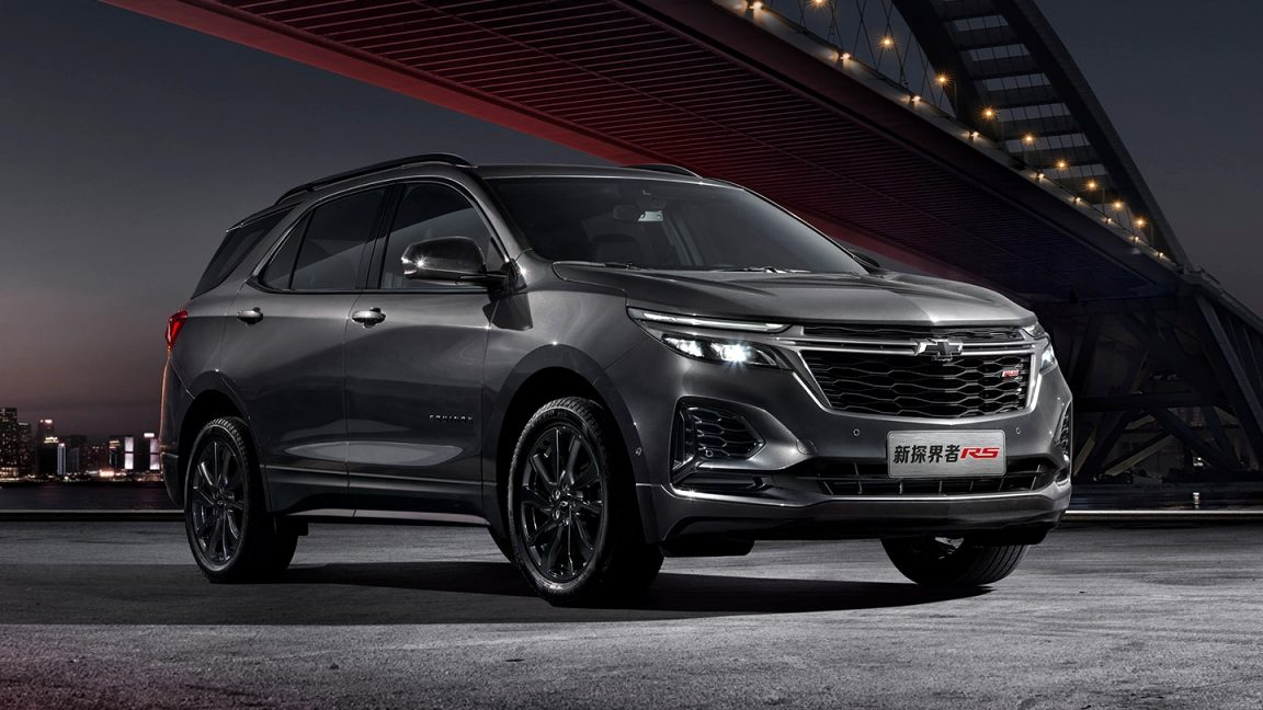 2021 chevrolet equinox Performance and New Engine